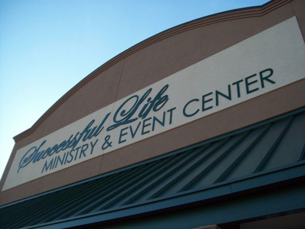 Event Center Sign