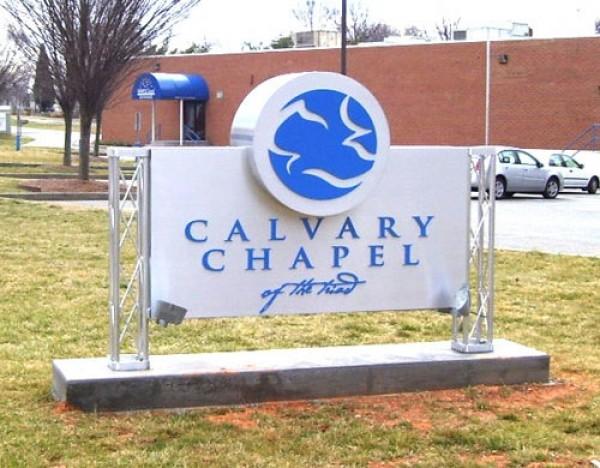 Modern Monument Sign