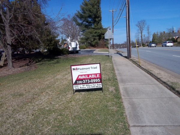 Temporary Real Estate Sign